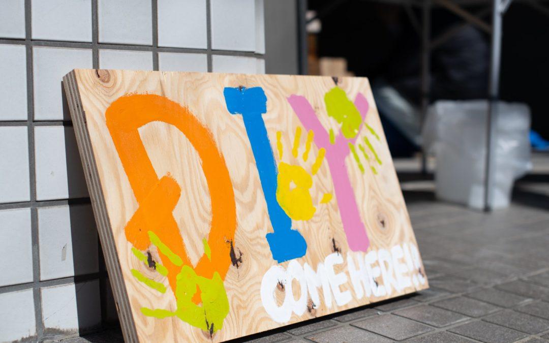 イベント開催のお知らせ「2020.03.15イベント DIY!!!」