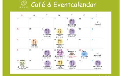 【7月のイベントカレンダー】